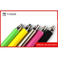 Buy cheap Lady Red 1300mah Ego C Twist Variable Voltage Electronic Cigarette With CE4 Clearomizer product