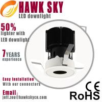 Buy cheap 2014 hot sale classical led downlight manufacturer product