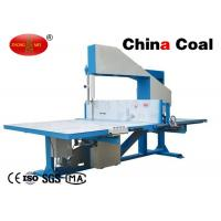 Buy cheap ECMT-109 110 Manual Vertical Foam Cutting Machine cnc vertical blade foam cutting machine product