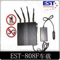 Buy cheap 808F1 Car use cell phone signal jammer/blocker product
