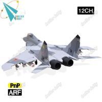 Buy cheap MIG-29 Fulcrum 12CH Electric EPS Foam RC model Airplane EDF jet from wholesalers