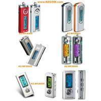 Buy cheap MP3 Player 6603+FM Radio+Direct CD Recorder+USB Storage Device product