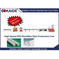 Buy cheap Double Strand PPR Pipe Production Line Speed 40m/min for Pipe Size 20-32mm product