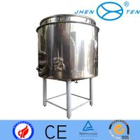 Buy cheap Nuclear Reactor Aluminum Stainless Steel Pressure Vessel Tank  Medical Device product