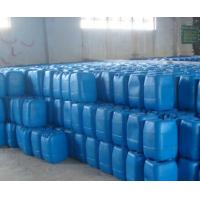 Buy cheap Phosphoric Acid 85% food grade product