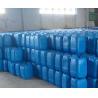 Buy cheap Phosphoric Acid 85% food grade from wholesalers