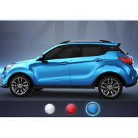 Buy cheap Optional Color Mini Electric SUV 100km/H With Child Safety Lock 4610*1680*1670mm from wholesalers