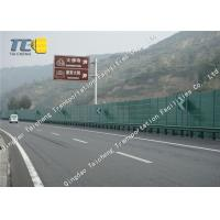 Buy cheap Recyclable Highway Sound Barrier Weather Resistance Long Service Life product