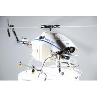Buy cheap Unmanned UAV Crop Dusting Drone Crop Sprayer 1.5-2.0 Meters Above Plant Effective product