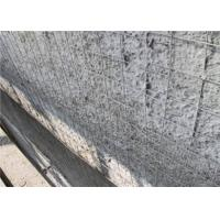 Buy cheap Hot - Dipped Galvanized Reinforcing Welded Wire Mesh / Plaster Wall Mesh product