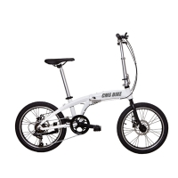 Buy cheap 20 Inch Aluminum Alloy Variable Speed Portable Folding Bike product