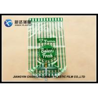 Buy cheap Food Grade OPP Material Bread Loaf Bags With Bottom Gusset Plastic Printed product