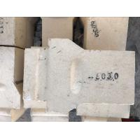 Buy cheap Hot Air Furnace Lightweight Fire Brick , Kiln Fired Bricks With Low Thermal Expansion product
