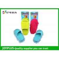 Buy cheap 27X13cm Home Cleaning Tool Household Floor Cleaning Slippers / Chenille Mop Slippers product