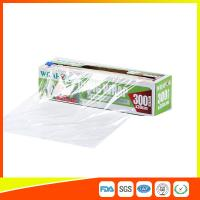 Buy cheap Microwave Safe Food Wrapping Catering Foil And Cling Film With Cutter 300m * 30cm product