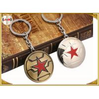 Buy cheap Brass Brushed Custom Made Metal Engraved Name Keychains Five Pointed Star Design product