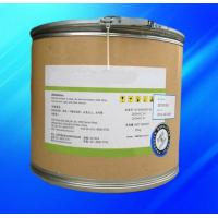 Buy cheap 37.5Mpa Fluoropolymer Resin / White Loose Powder For Extruded Plate product