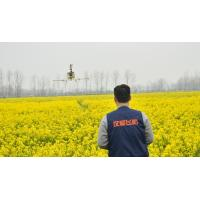 Quality Helicopter Spray Systems Spray Width 5.5 Meter Payload 15KG Semi Auto Flight for sale