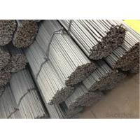 Buy cheap Deformed Steel Bars Steel Rebar Iron Rods product