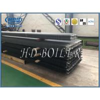 Buy cheap Double H Boiler Fin Tube Heat Exchanger Parts For Utility / Powe Station Plant from wholesalers