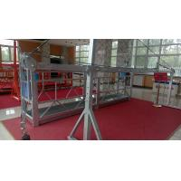 Buy cheap 500kg 5m Steel Hot Galvanized Suspended Access Platform with Load Sensor product