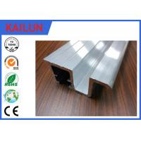 Buy cheap 60 MM Width 14 MM Channel Aluminium Extrusion Elevator Door Sill Profile for Cabin Door Sill System product