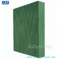 China Asia Biggest Manufacturer air conditioner/Evaporate cooling pad/evaporate air cooler cooli on sale