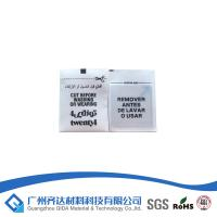 Buy cheap EAS RF soft tag product