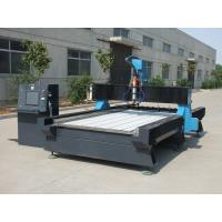 China marble granite stone carving CNC router with ATC on sale