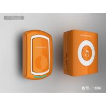 Buy cheap Самое популярное цифровое Одн-к-2 дверные звонки штепсельной вилки беспроводной from wholesalers
