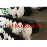 Buy cheap Local anesthetic Benzocaine Hcl/Benzocaine for pain killer CAS 94-09-7 product