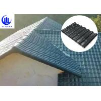 Buy cheap Durable UV Resistant Protected Plastic ASA Synthetic Resin Roofing Sheet Tile product