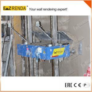 Buy cheap Concrete Sprayer Machine 110Kg Gypsum Plaster Machine In Blue Colour product