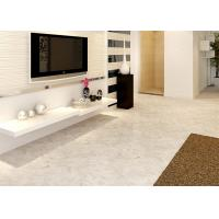 Buy cheap Customize Marble Grain Spc Flooring Tiles 100% Recyclable Sound Absorption product