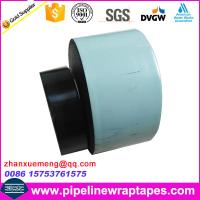 Buy cheap Oil Gas Water Pipe Tape Joint Wrap Tape for Underground Steel Pipe product