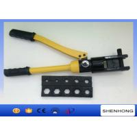 Buy cheap YQK-300 Hand Operated Hydraulic Cable Lug Crimping Tool With 16 Ton Force product