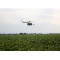 Buy cheap 450+ Meters Remote Control Range 4 Nozzles Gas Powered RC Helicopter Flybarless product