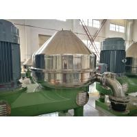 Buy cheap Green Centrifugal Filter Separator Big Feed Capability For Starch Industry product