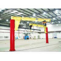 Buy cheap Free Standing Swing Wall Mounted Jib Crane Heavy Duty Column Mounted For from wholesalers