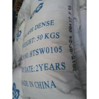 Buy cheap Industrial Grade Sodium Carbonate Powder / Soda Ash Dense 99.2% CAS 497-19-8 product