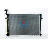 Buy cheap OEM en aluminium 25310 de radiateur de TUCSON '04 Hyundai - 2E100/2E400/2E800 from wholesalers