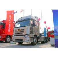 Buy cheap 6*4 FAW Honor J6P 335HP-375HP Tractor Trailer Truck Manual Transmission Type product