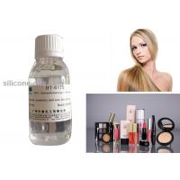 Buy cheap Slightly Tuibid Liquid Amino Silicone Oil / Silicone Hair Oil COA MSDS product
