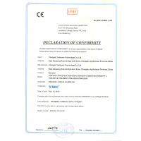 Chengdu yadianna technology co.,ltd Certifications