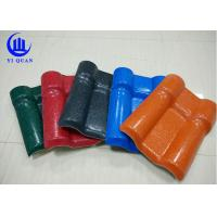 Buy cheap Fire Resistance Synthetic Resin Corrugated Plastic Sheets Long Color Lasting Plastic Roof Panels product