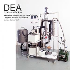 Buy cheap HTA Short Path Essential Oil Distillation Equipment Lower Pressure Special Design product