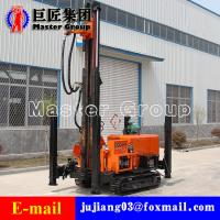 Buy cheap FY200 crawler type pneumatic drilling rig deep water drilling machine for sale product