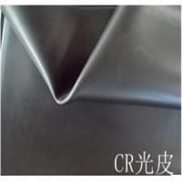 Heat Retaining Smooth Skin CR Rubber Sheet For Surfing Suits