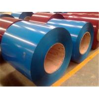 China Corrugated Roofing Sheets Color Coated Painted Aluminum Coil 30 Years Anti Fade on sale