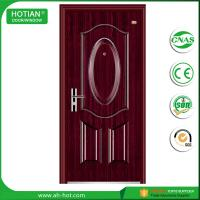 Buy cheap main entrance waterproof steel security door product